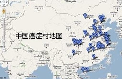 中国癌症村地図