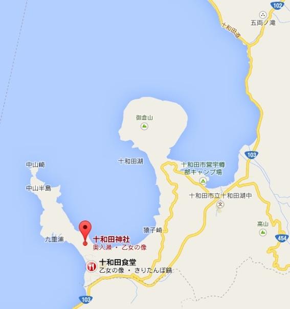 十和田神社地図