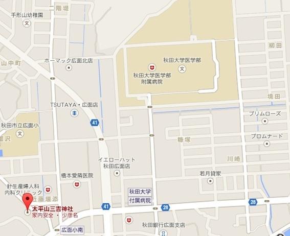 太平山三吉神社地図