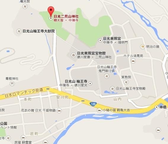 日光二荒山神社地図