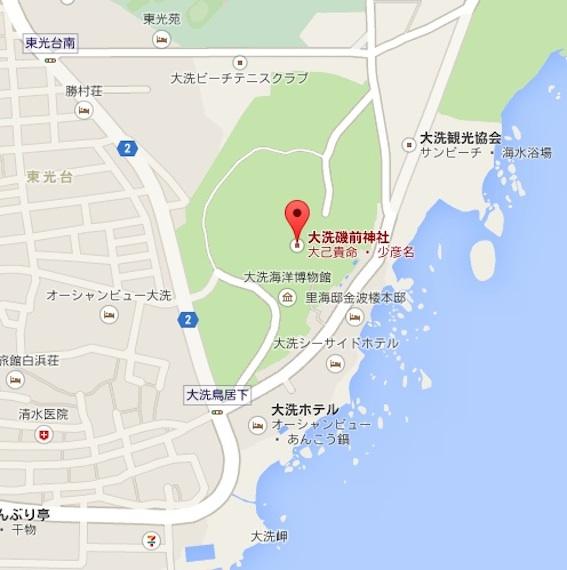 大洗磯前神社地図