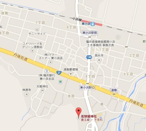 若狭姫神社地図