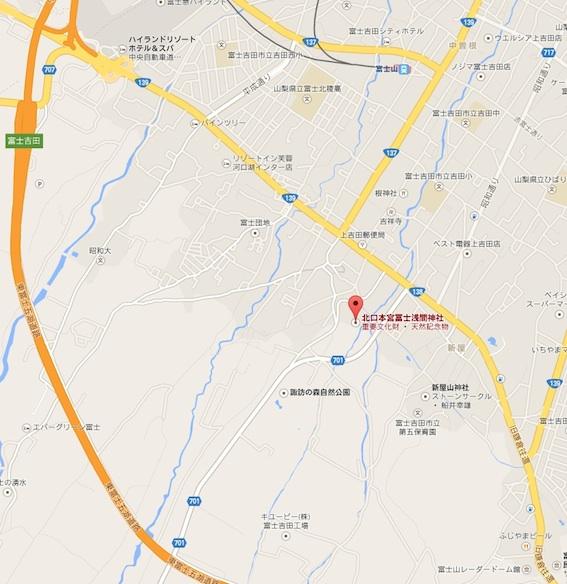 北口本宮冨士浅間神社地図