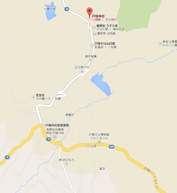 戸隠神社地図
