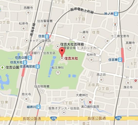 住吉大社地図