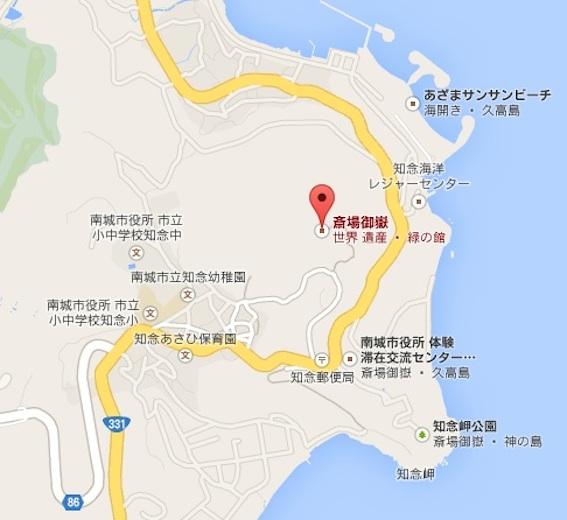 斎場御嶽地図