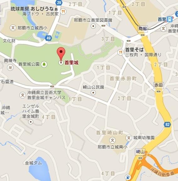 首里城地図