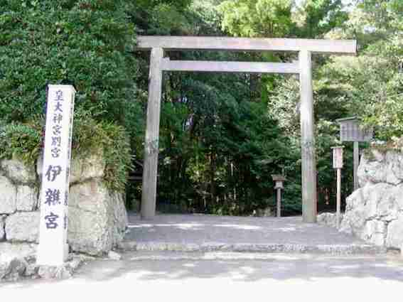 Izawa-no-miya_02.jpg