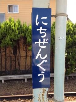 和歌山250707_02_13