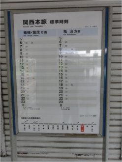 250714加太越_05_13