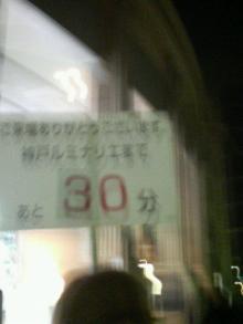 200712082103000