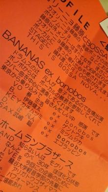 日日色色-2009112920090001