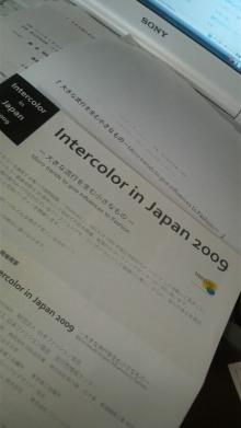 日日色色-2009120112210000