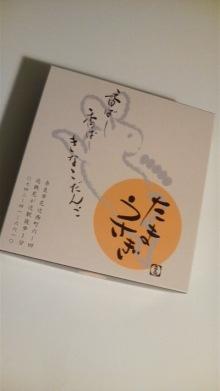 日日色色-2010041600190000