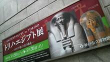 日日色色-2010051213380000.jpg
