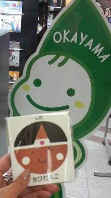 日日色色*カラーセラピストYukimiの日記。-2010081212090000.jpg