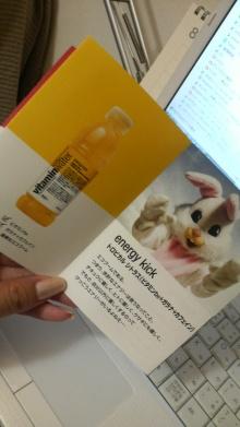 日日色色*カラーセラピストYukimiの日記。-2010082718550000