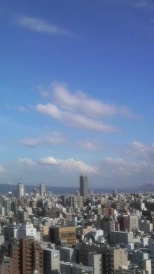 日日色色*カラーセラピストYukimiの日記。-2010090615550000.jpg