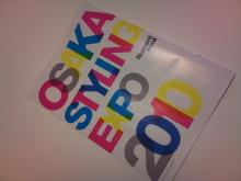 日日色色*カラーセラピストYukimiの日記。-2010-10-04 08.58.35