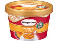 日日色色*カラーセラピストYukimiの日記。-minicup_pumpkin