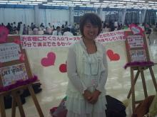 日日色色*カラーセラピストYukimiの日記。-2010-10-23 15.33.03