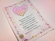 日日色色*カラーセラピストYukimiの日記。-2010-10-24 21.30.54