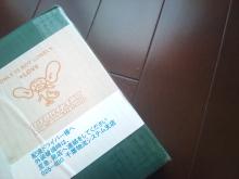 日日色色*カラーセラピストYukimiの日記。-2010-10-29 11.37.49