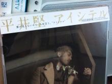 日日色色*カラーセラピストYukimiの日記。-2010-11-10 12.08.53