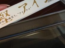 日日色色*カラーセラピストYukimiの日記。-2010-11-10 12.10.42