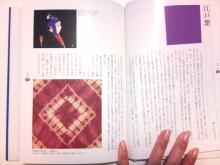 日日色色*カラーセラピストYukimiの日記。-2010-11-30 15.22.57