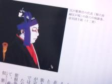 日日色色*カラーセラピストYukimiの日記。-2010-11-30 15.25.48