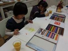 日日色色*カラーセラピストYukimiの日記。-RIMG1901