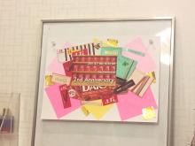 日日色色*カラーセラピストYukimiの日記。-2011-04-06 20.53.20