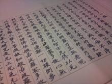 日日色色*センセーションカラーセラピストYukimiの色日記。-2011-06-01 23.20.18