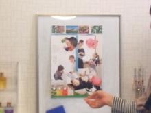 日日色色*カラーセラピストYukimiの日記。-2010-12-20 16.00.16
