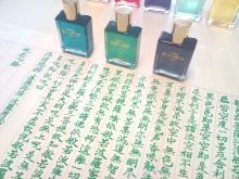 日日色色*センセーションカラーセラピストYukimiの色日記。-2011-06-22 14.28.07