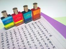 日日色色*センセーションカラーセラピストYukimiの色日記。-2011-06-08 21.20.07