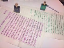 日日色色*センセーションカラーセラピストYukimiの色日記。-2011-06-22 20.47.15