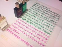 日日色色*センセーションカラーセラピストYukimiの色日記。-2011-07-28 18.18.27