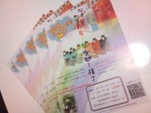 日日色色*カラーセラピストYukimiの色日記。-2011-09-17 17.29.02