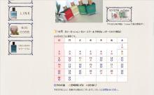 日日色色*カラーセラピストYukimiの色日記。-201110yotei