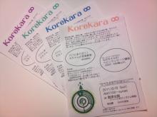 日日色色*カラーセラピストYukimiの色日記。-2011-09-28 01.07.12