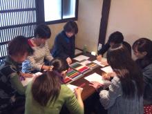 日日色色*カラーセラピストYukimiの色日記。-2011-11-19 13.01.04