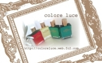 日日色色*カラーセラピストYukimiの日記。-bunner