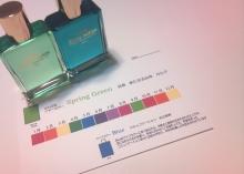 日日色色*カラーセラピストYukimiの色日記。-2012-01-07 21.11.25