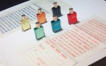 日日色色*カラーセラピストYukimiの色日記。-2012-01-23 20.54.47
