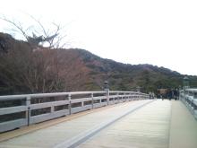 日日色色*カラーセラピストYukimiの色日記。-2012-02-07 15.59.43
