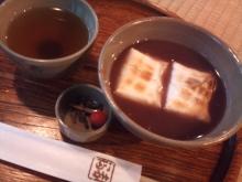 日日色色*カラーセラピストYukimiの色日記。-2012-02-07 16.13.31