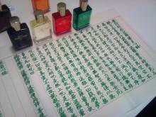 *日日色色*カラーセラピストYukimiの色模様。-2012-05-21 11.45.34