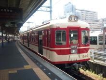 *日日色色*カラーセラピストYukimiの色模様。-2012-05-23 10.17.20